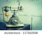 Vintage Phone Isolate On Brick...