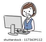 illustration material  call... | Shutterstock .eps vector #1173639112