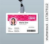 pink diamond id card template | Shutterstock .eps vector #1173675112