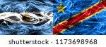 argentina vs democratic... | Shutterstock . vector #1173698968