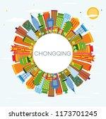 chongqing china city skyline... | Shutterstock .eps vector #1173701245