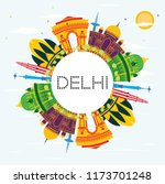 delhi india skyline with color... | Shutterstock .eps vector #1173701248