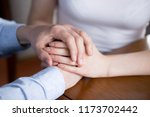 close up of man and woman... | Shutterstock . vector #1173702442