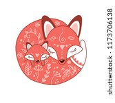 two sleeping foxes illustration | Shutterstock .eps vector #1173706138