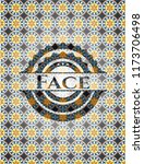 face arabesque badge. arabic... | Shutterstock .eps vector #1173706498