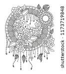 floral mandala pattern in black ... | Shutterstock . vector #1173719848