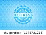 actress light blue water style... | Shutterstock .eps vector #1173731215