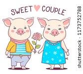 vector romantic illustration of ... | Shutterstock .eps vector #1173752788