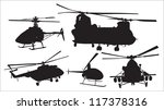 silhouettes of military helicopters