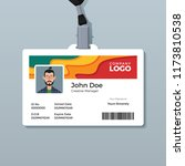 creative id card template | Shutterstock .eps vector #1173810538