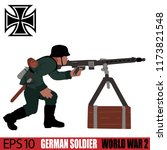 german soldier of world war 2.... | Shutterstock .eps vector #1173821548