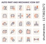 auto part and mechanic icon... | Shutterstock .eps vector #1173823672