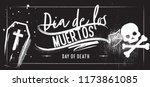 charoal horizontal poster...   Shutterstock .eps vector #1173861085
