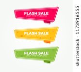 flash sale banner abstract  | Shutterstock .eps vector #1173916555