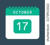 flat icon calendar 17th of... | Shutterstock .eps vector #1173921022