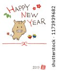 new year greeting card with a... | Shutterstock .eps vector #1173939682