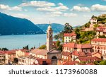 attractive summer view of como... | Shutterstock . vector #1173960088