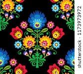 seamless folk art vector... | Shutterstock .eps vector #1173973972