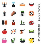 color and black flat icon set   ... | Shutterstock .eps vector #1173976498