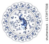 decorative porcelain plate... | Shutterstock .eps vector #1173977038
