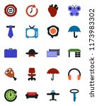 color and black flat icon set   ... | Shutterstock .eps vector #1173983302