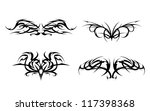 tribal tattoo designs set vector | Shutterstock .eps vector #117398368