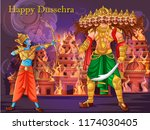 vector design of indian god... | Shutterstock .eps vector #1174030405