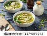 homemade chinese wonton soup...   Shutterstock . vector #1174099348