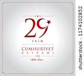 29 ekim cumhuriyet bayrami... | Shutterstock .eps vector #1174102852