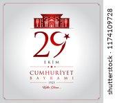 29 ekim cumhuriyet bayrami... | Shutterstock .eps vector #1174109728