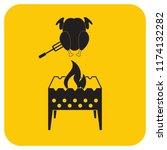 brazier and chicken icon....   Shutterstock .eps vector #1174132282