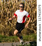 jogger in a marathon competition   Shutterstock . vector #117413575