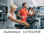 people running on a treadmill... | Shutterstock . vector #1174211938
