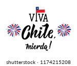 text in spanish  long live...   Shutterstock .eps vector #1174215208