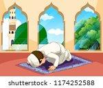 a muslim man pray at mosque... | Shutterstock .eps vector #1174252588