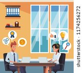 business coworkers at office | Shutterstock .eps vector #1174256272