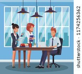 business coworkers at office | Shutterstock .eps vector #1174256362