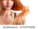 closeup portrait of female...   Shutterstock . vector #1174275658