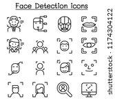face dection   face recognition ...   Shutterstock .eps vector #1174304122