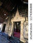 wat xieng thong golden city... | Shutterstock . vector #1174306888