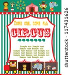 cute circus card design. vector ... | Shutterstock .eps vector #117431626