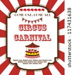 Cute Circus Card Design. Vecto...