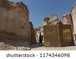 alhofuf  alhasa  saudi arabia   ... | Shutterstock . vector #1174346098