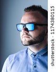 man in glasses | Shutterstock . vector #1174380115