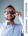 man in glasses | Shutterstock . vector #1174381048