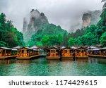 baofeng lake boat trip in a... | Shutterstock . vector #1174429615