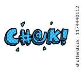 cartoon doodle swear word   Shutterstock .eps vector #1174440112