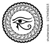 circular pattern in form of... | Shutterstock .eps vector #1174456015