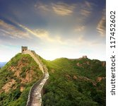 sunset great wall | Shutterstock . vector #117452602
