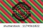 gain christmas colors emblem.   Shutterstock .eps vector #1174561822